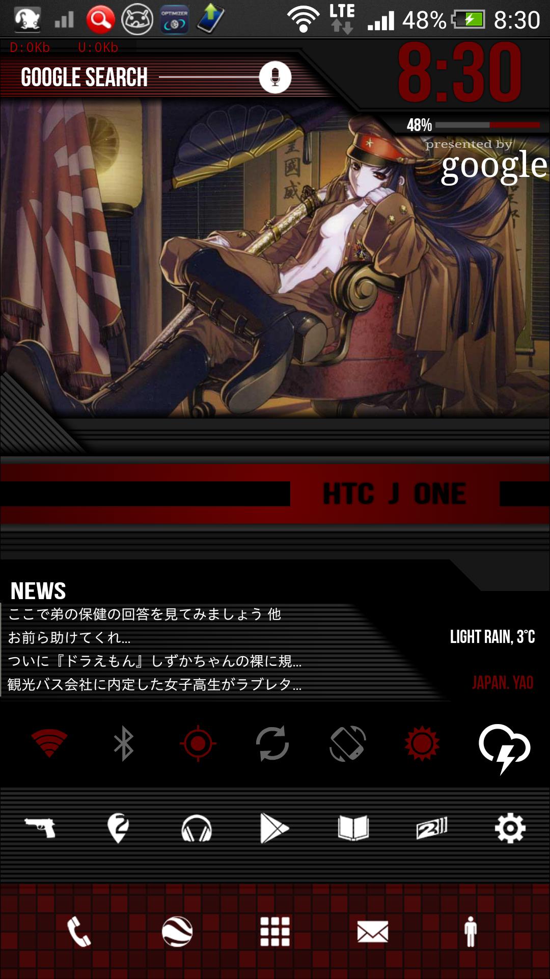 Screenshot_2014-03-12-08-30-52.png