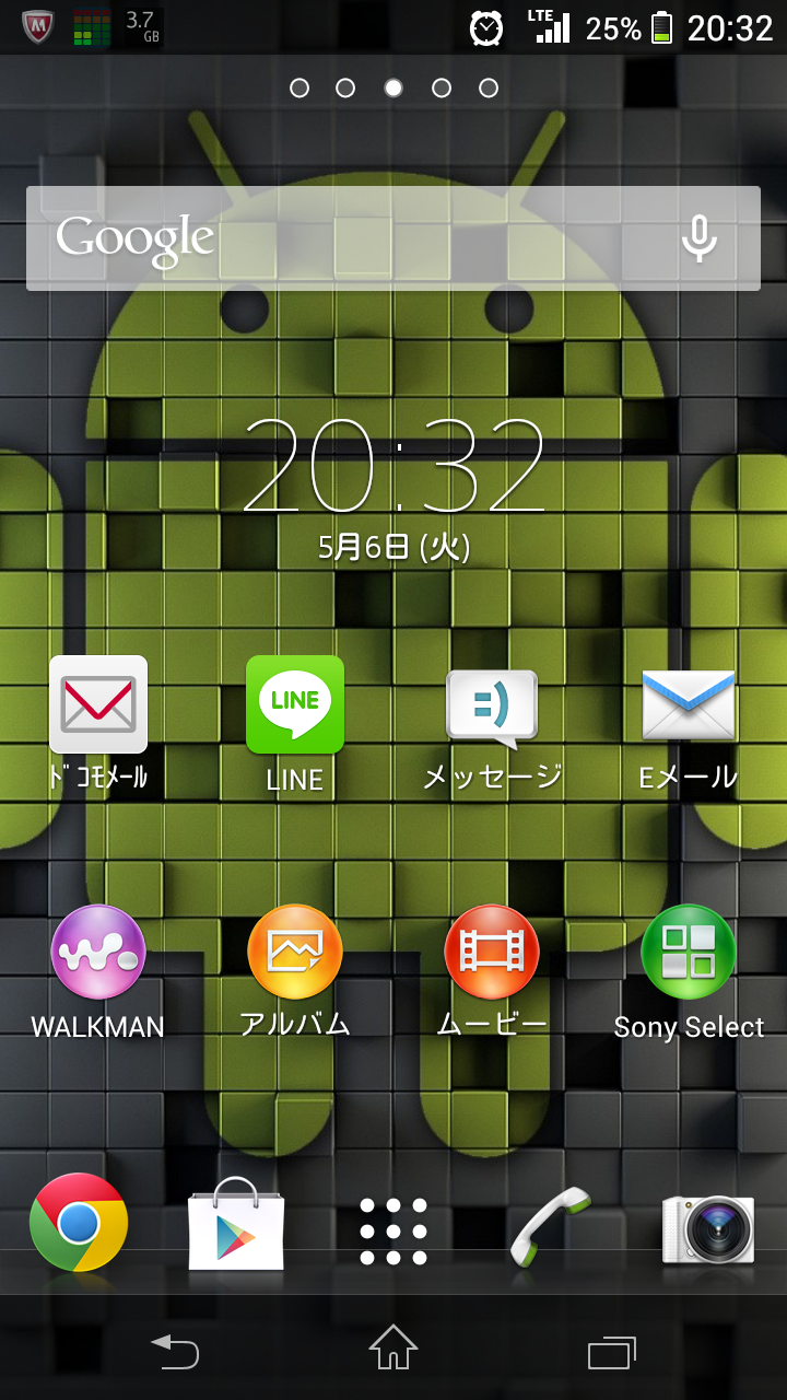 Screenshot_2014-05-06-20-32-07.png
