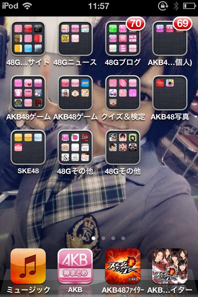 20140113_120039.jpg
