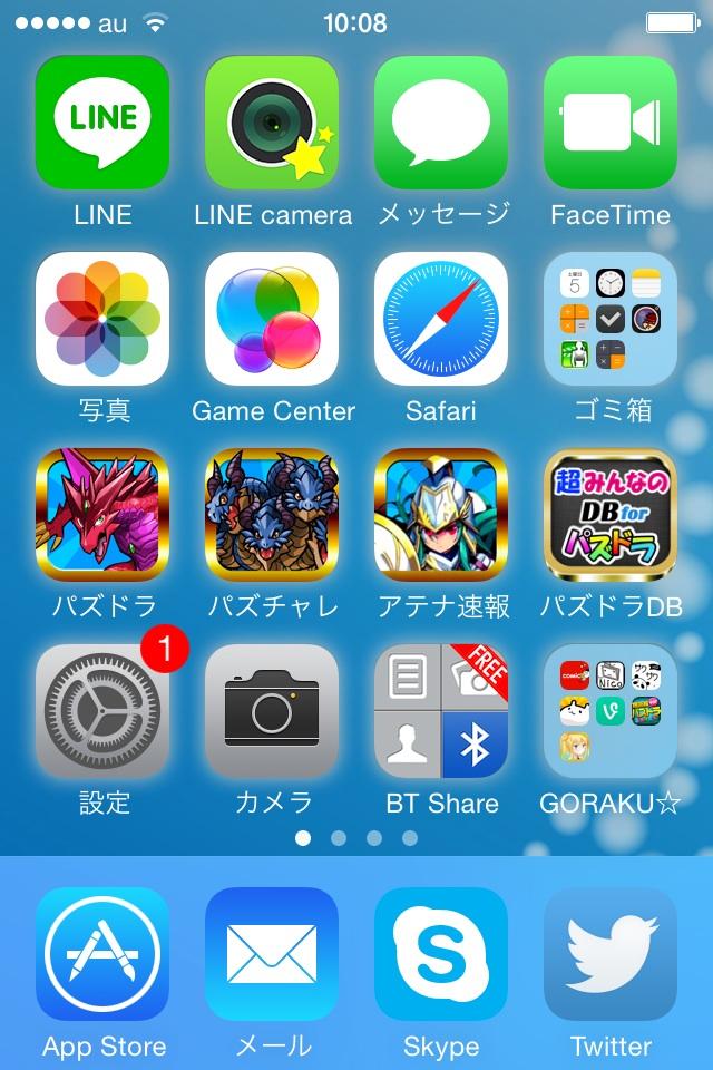 20140705_101252.jpg