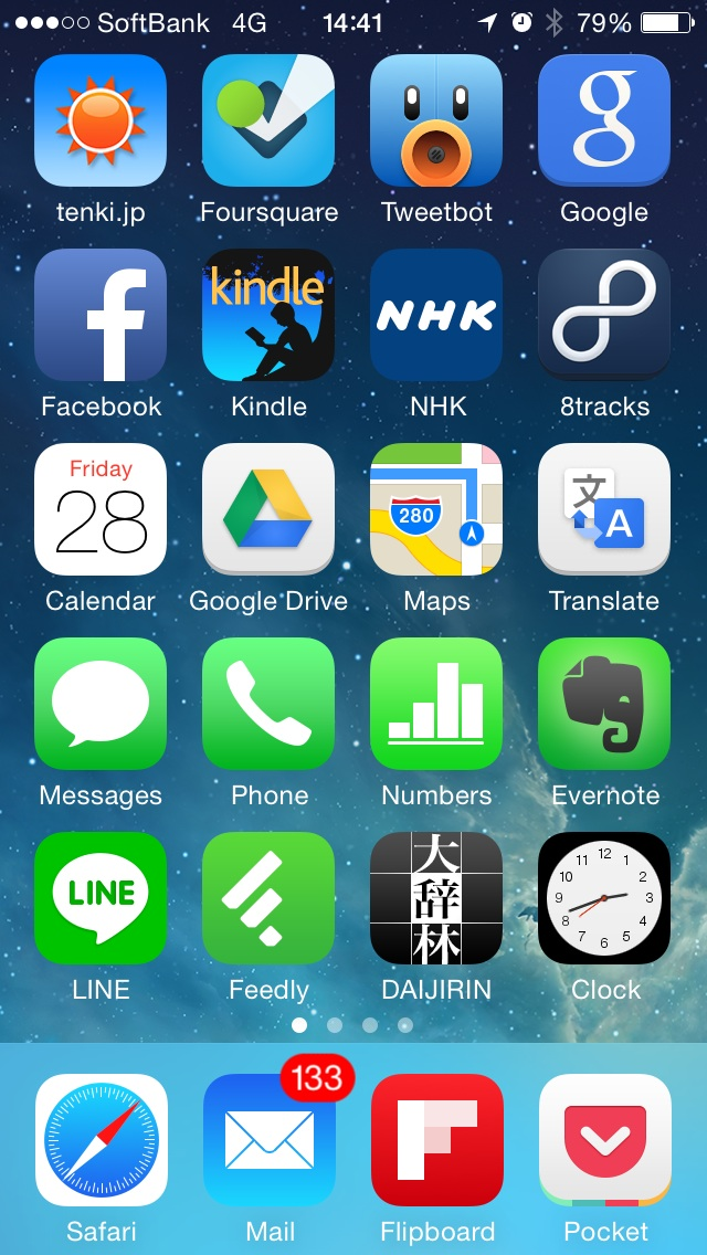 screen share iphone さん home screen iphone 12924