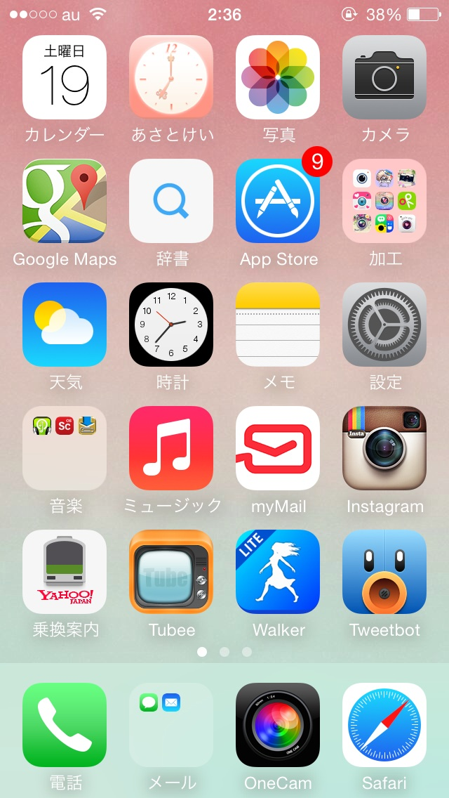 screen share iphone 写真 home screen iphone 12924